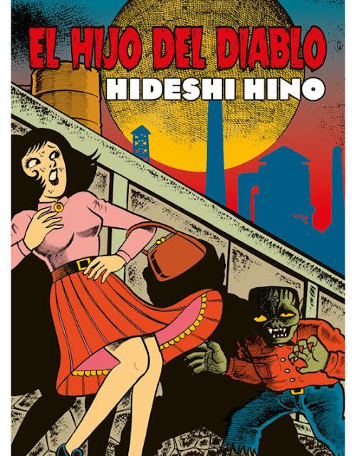 El Hijo del Diablo, de Hideshi Hino - La Cúpula Manga
