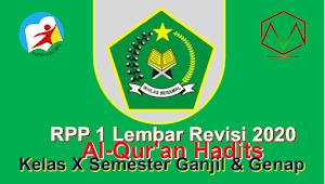 RPP 1 Lembar Al-Quran Hadits Revisi 2020 Kelas X SMA/MA - Kurikulum 2013