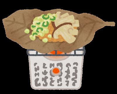 朴葉味噌のイラスト