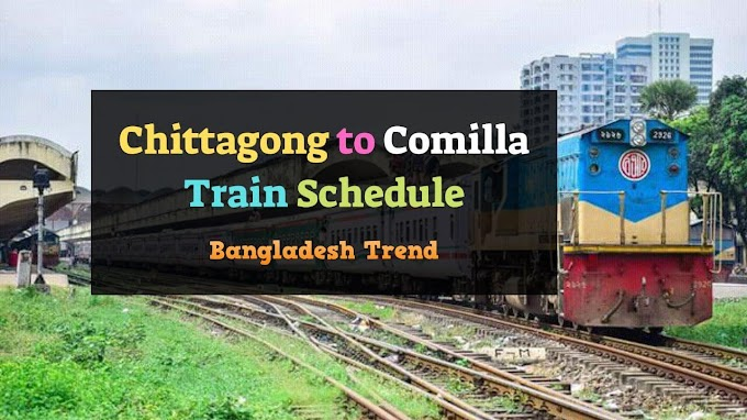Chittagong to Comilla Train Schedule and Ticket Price 2019