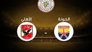 البث المباشر قناة ON Time Sport 1 يوتيوب   لايف الأن مشاهدة مباراة الأهلي والجونة بث مباشر بتاريخ 30-04-2021 الدوري المصري بدون تقطيعات جودة عالية HD