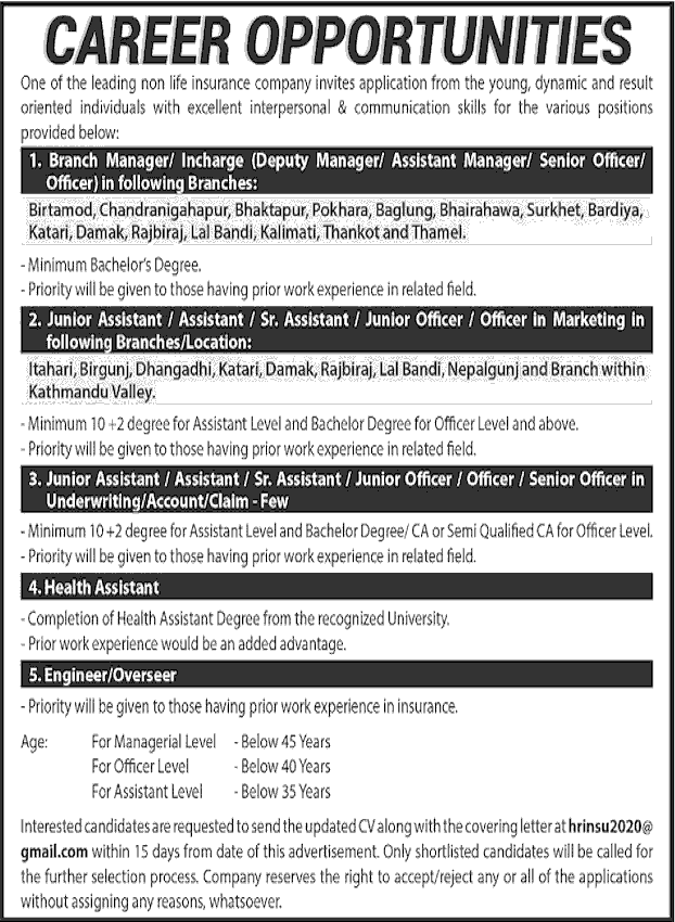 A leading Non Life Insurance Company Vacancy for Various Positions