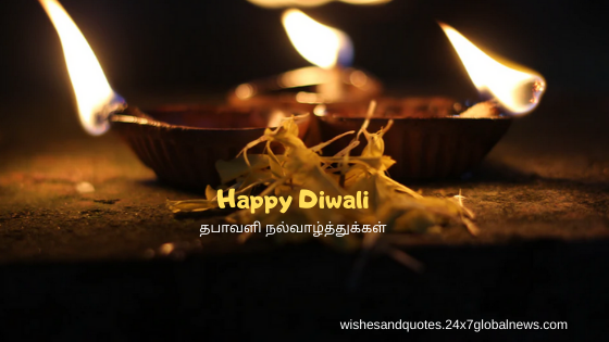 Diwali wishes in Tamil, Tamil wording wishes, whatsapp status images for free download