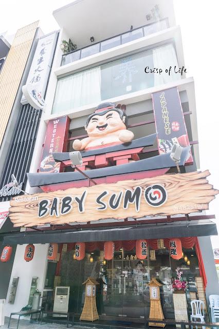Baby Sumo @ Icon City, Bukit Mertajam, Penang