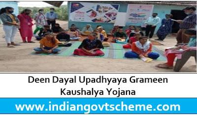Grameen Kaushalya Yojana