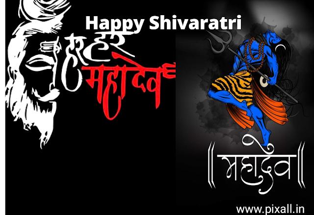 Maha shivaratri images 2020    Shivaratri festival