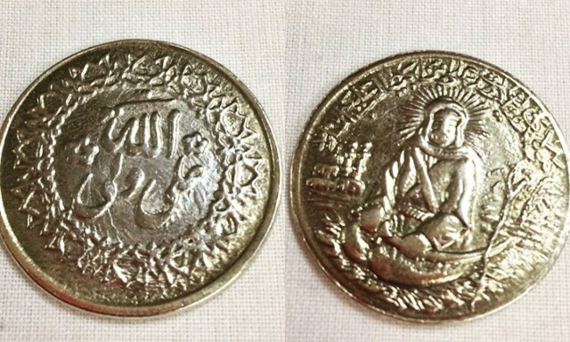 عملة معدنية غالية الثمن : عملة أمير المؤمنين علي ابن أبي طالب  كرم الله وجهه وصل ثمنها $2,000,000.00