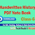 Handwritten History Books in Hindi based on NCERT (Class 6th)