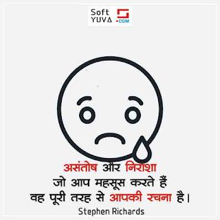 Money Quotes in Hindi images photos पैसे पर सर्वश्रेष्ठ सुविचार अनमोल वचन
