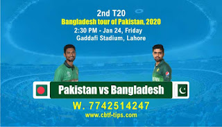 cricket prediction 100 win tips Pak vs Ban