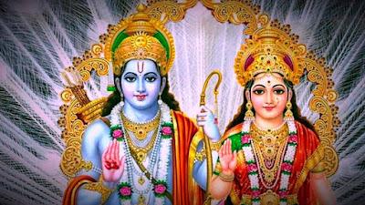 Images Of Shri Ram Ji, Shri Ram Images