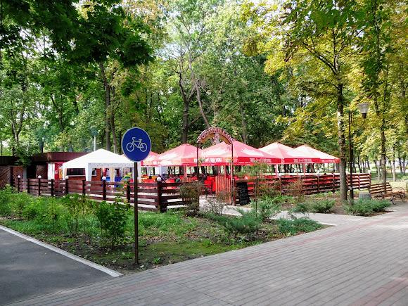 Краматорск. Сад Бернацкого. Кафе