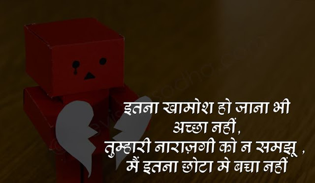 sad status in hindi for fb