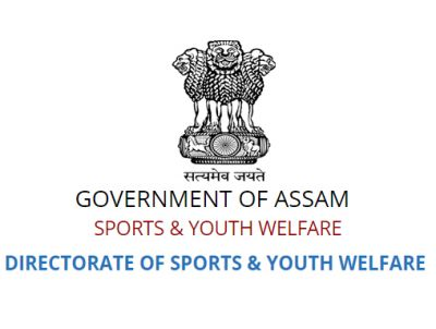 Sports & Youth Welfare Dispur Recruitment 2020