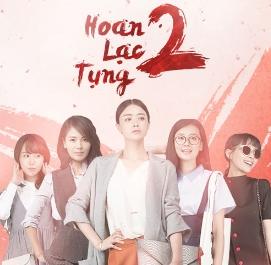 Phim Hoan Lạc Tụng 2