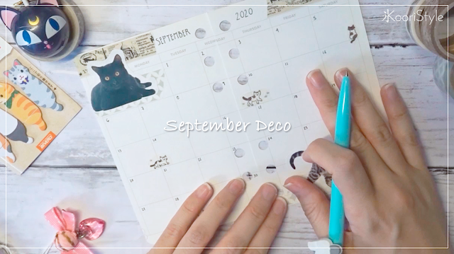 KooriStyle, Koori, Style, deco, decoration, decoracion, stickers, pegatinas, journal, agenda, planner, spread, kikki, september, cats, gatos, asmr, no talking, sin hablar, sonidos, ruido blanco, white noise