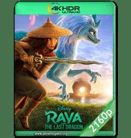 RAYA Y EL ÚLTIMO DRAGÓN (2021) WEB-DL 2160P HDR MKV ESPAÑOL LATINO