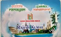 Indian Sudoku Championship 2017 Identity Card