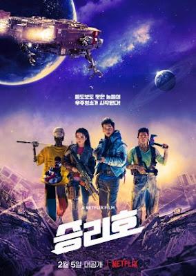 Space Sweepers Sub Indo | Film Korea 2021 Full Movie