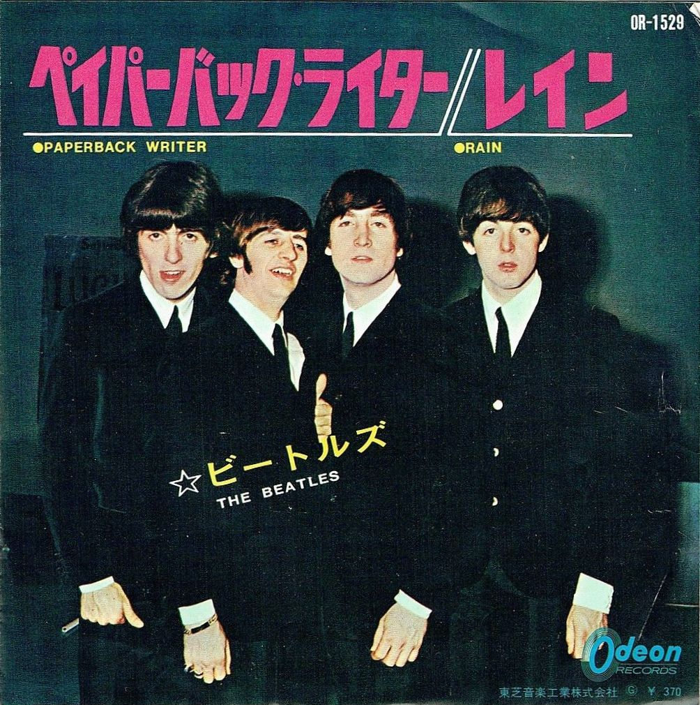 paperback writer beatles Covers of paperback writer by the beatles on whosampled.