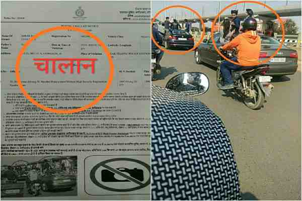 faridabad-traffic-police-issue-e-chalan-audi-car-owner-shreeram-concrete