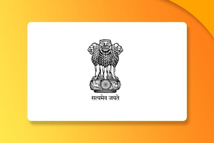 Bihar Public Service Commission Recruitment