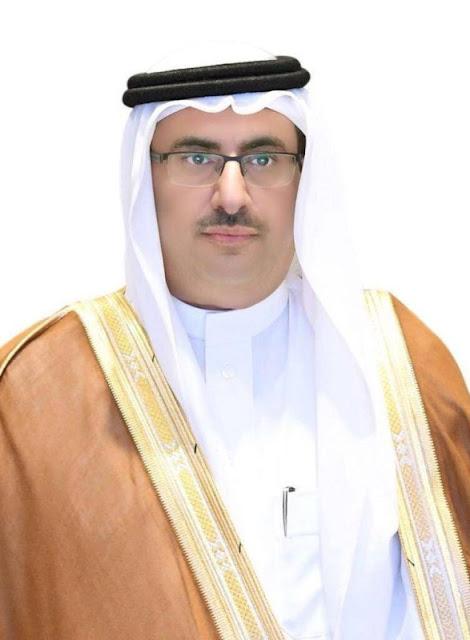 إعفاء عبدالله المديميغ وكيل إمارة جازان  من منصبه