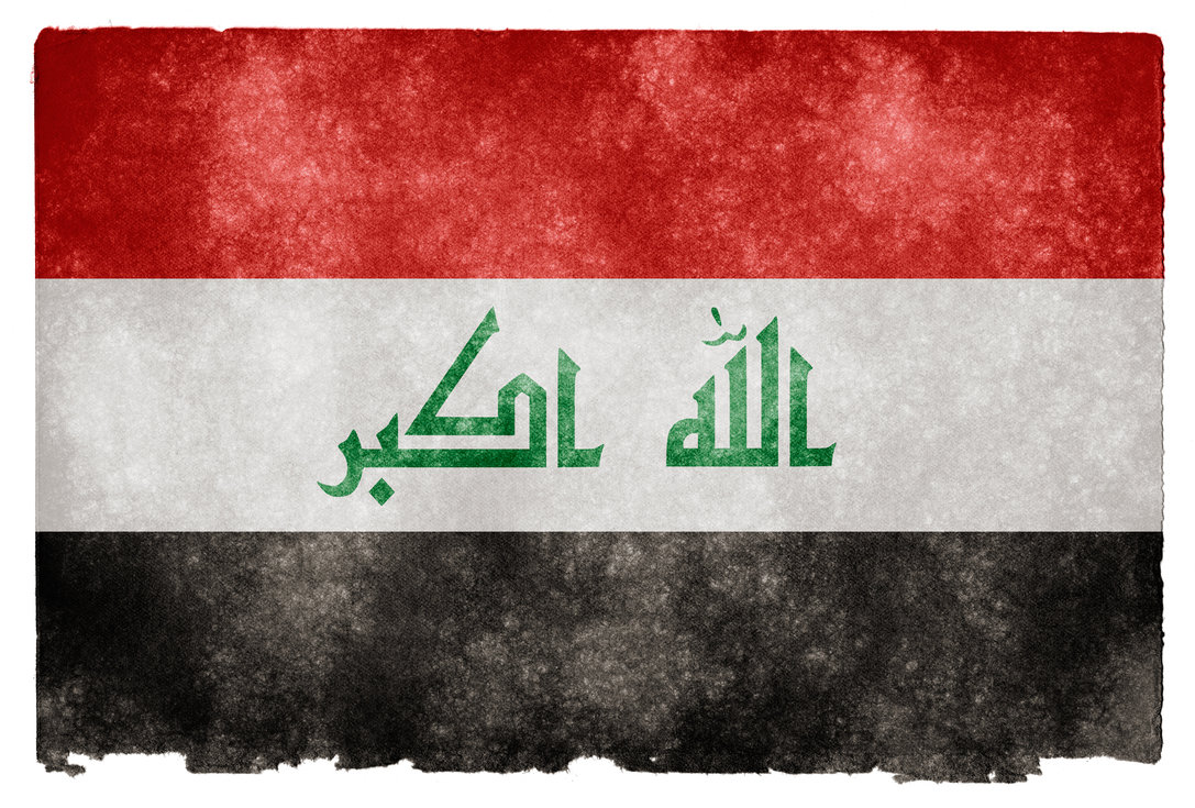 G Letter 3d Wallpaper Graafix Flag Of Iraq