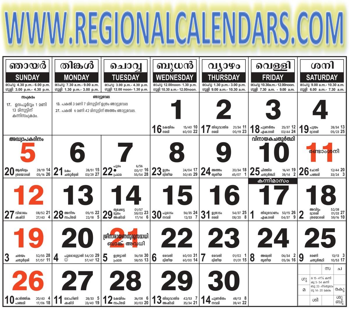 Malayalam Calendar 2021 September