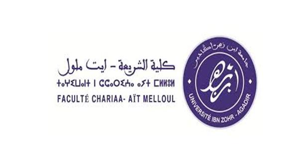 Candidats convoqués au concours des Masters à la Faculté Chariaa Aït Melloul 2019-2020
