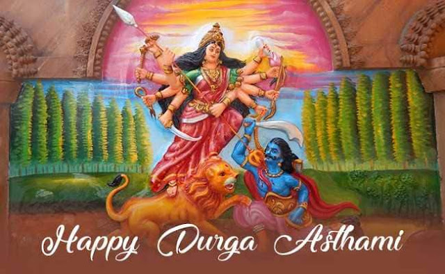 Durga Ashtami 2019 Wishes, Images, WhatsApp Messages, Greetings