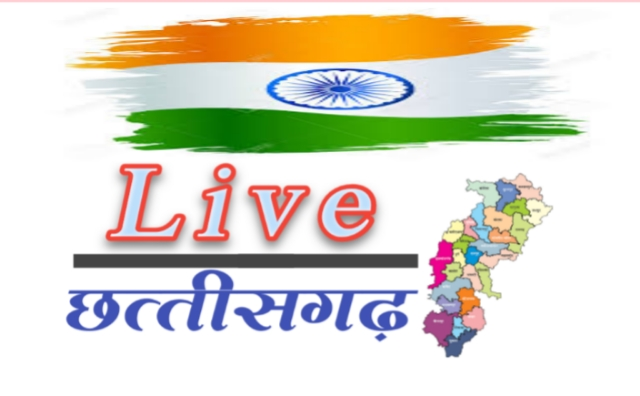 Live chhattisgarh news,swatantrata diwas 2020, independence day 2020,independence day speech prime minister