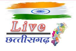 स्वतंत्रता दिवस 74 वीं वर्षगांठ पर देश के सभी शासकीय कार्यालयों एवं पंचायतों में नगर निगमों में ध्वजा रोहन किया गया।independence day 2020