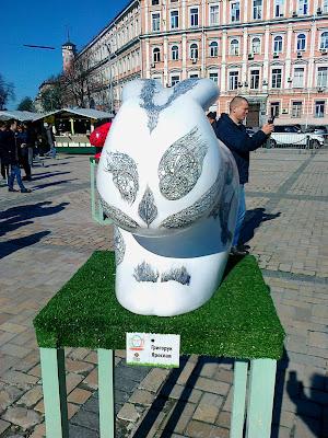 Софиевская площадь накануне Пасхи 2018