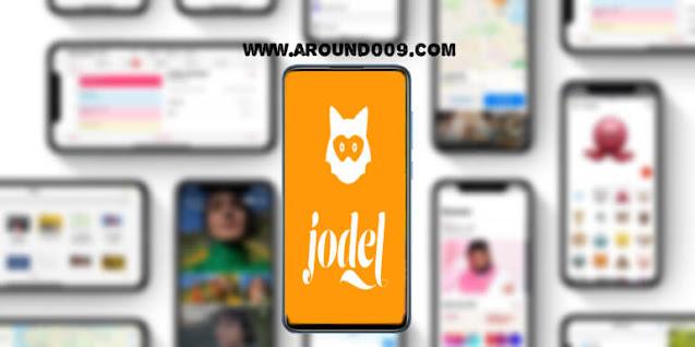 تحميل برنامج يودل بلس للايفون مجانا : Jodel Plus 2020  بدون جلبريك [يودل بلس مكرر]