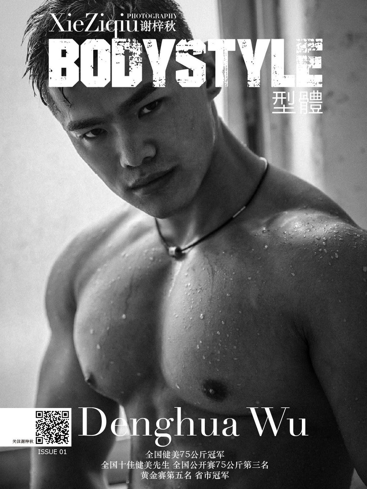 Body Style 01