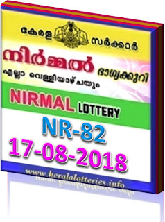 kerala lottery result from keralalotteries.info 17/8/2018, kerala lottery result 17.08.2018, kerala lottery results 17-08-2018, nirmal lottery NR 82 results 17-08-2018, nirmal lottery NR 82, live nirmal   lottery NR-82, nirmal lottery, kerala lottery today result nirmal, nirmal lottery (NR-82) 17/08/2018, NR 82, NR 82, nirmal lottery NR82, nirmal lottery 17.08.2018,   kerala lottery 17.08.2018, kerala lottery-results, keralagovernment, nirmal lottery result, kerala lottery result nirmal today, kerala lottery nirmal today result, nirmal kerala lottery result, today nirmal lottery result, nirmal lottery today   tamil formula 2018,