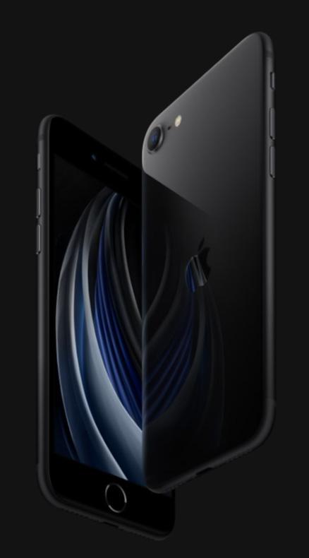 新 iPhone SE 主要針對小螢幕 iPhone 6s/7 用戶