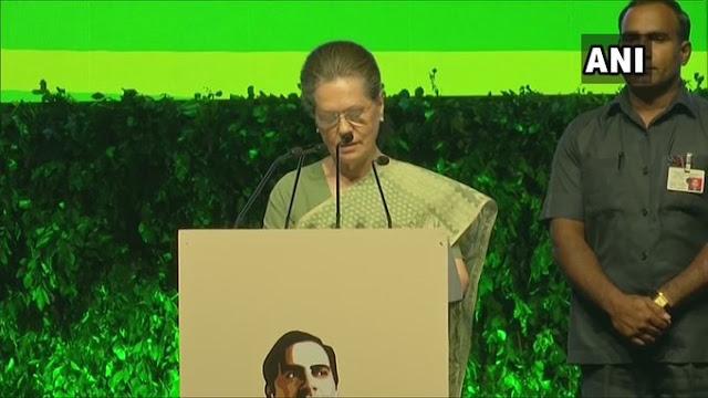 सोनिया गांधी बोलीं- राजीव गांधी ने डर, भय फैलाने का काम नहीं किया - newsonfloor.com