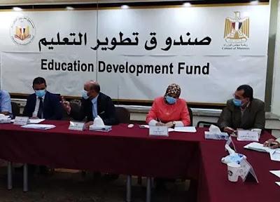 صندوق تطوير التعليم: فتح باب للحاصلين على الشهادة الاعدادية 2021 للالتحاق بالمجمعات التكنولوجية