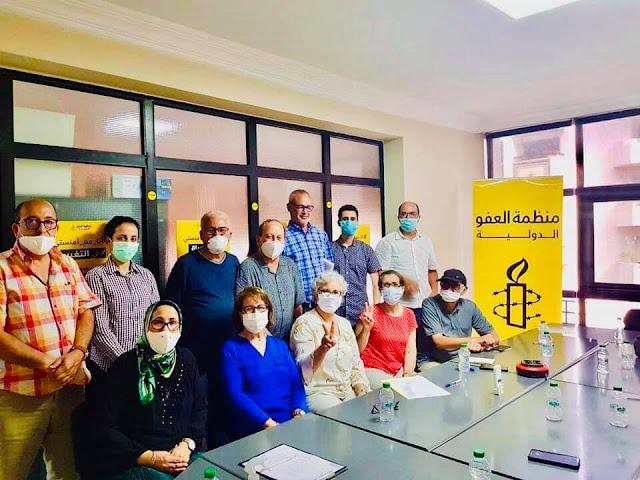 """بالصورة...الجمعية المغربية لحقوق الإنسان تتضامن مع """"أمنستي"""" وتسلمها رسالة تضامن وهذا ما جاء فيها✍️👇👇👇"""