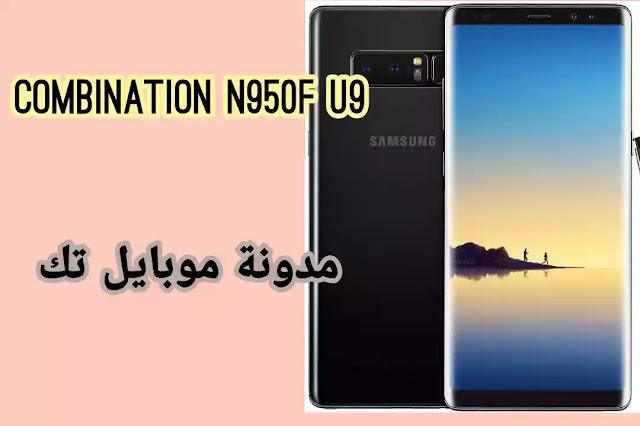 COMBINATION N950F U9