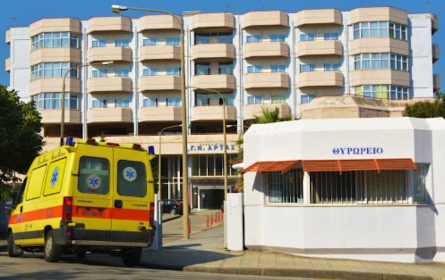 Σε οριακό σημείο το Νοσοκομείο Άρτας, με 37 ασθενείς Covid-19 – VIDEO