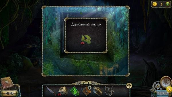 получен деревянный листик в игре тьма и пламя 3 темная сторона