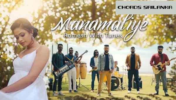 Manamaliye - Romesh Sugathapala - Tunes