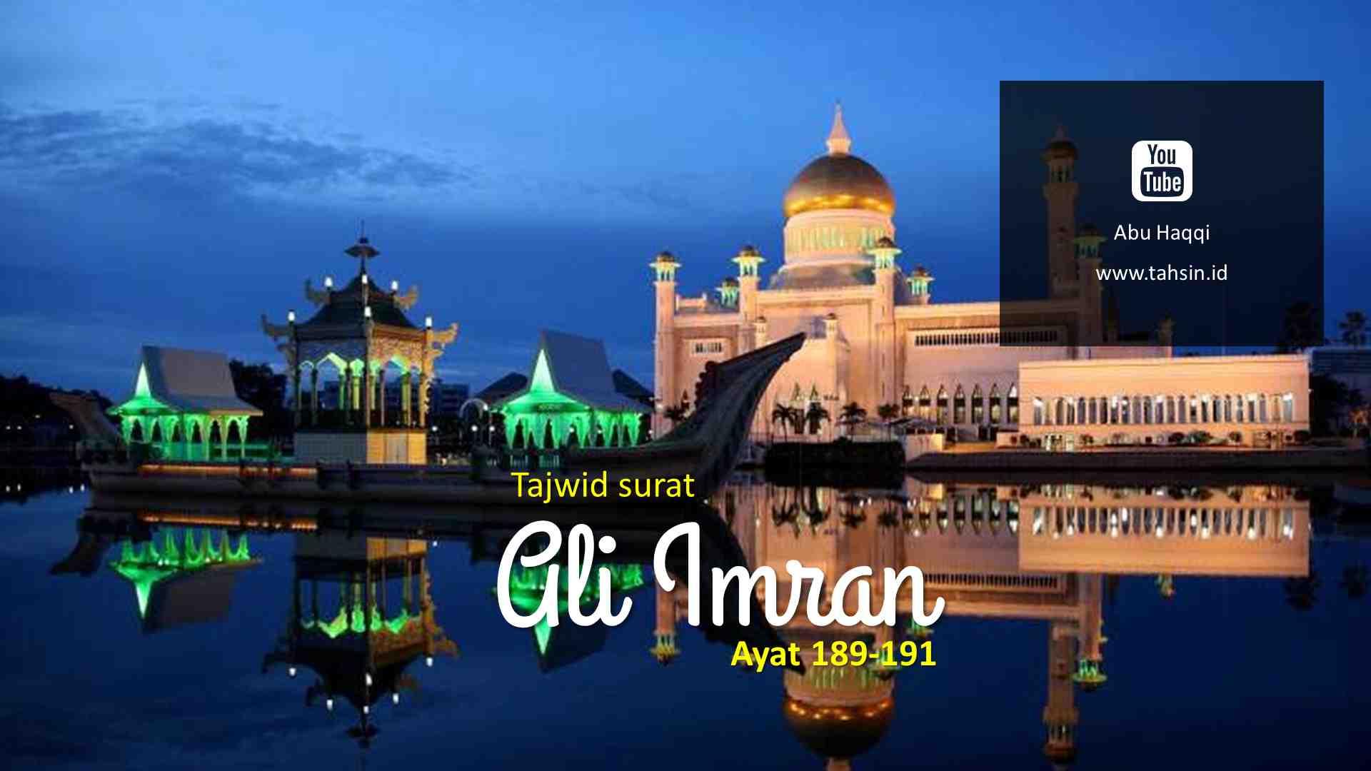Tajwid surat Ali Imran ayat 189-191