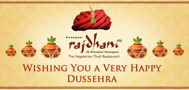 Download Dussehra Greetings 2016