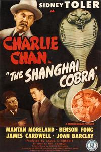 Watch The Shanghai Cobra Online Free in HD