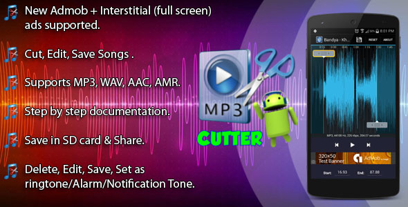 Download Free MP3 Cutter And Ringtone Maker
