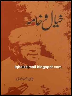 Khayal O Khama Javed Ahmadi